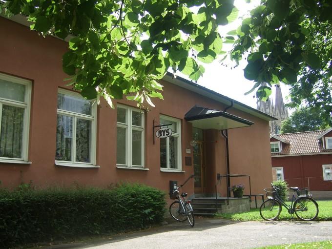 Yrkeshögskolor i Sverige
